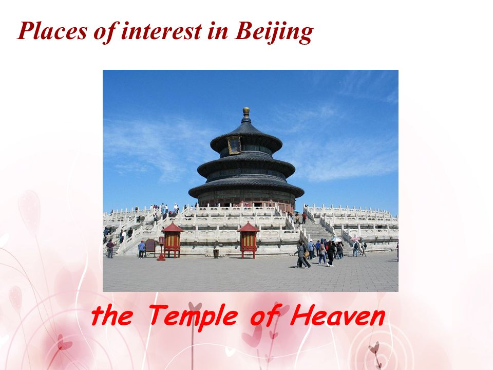 the Palace Museum Places of interest in Beijing