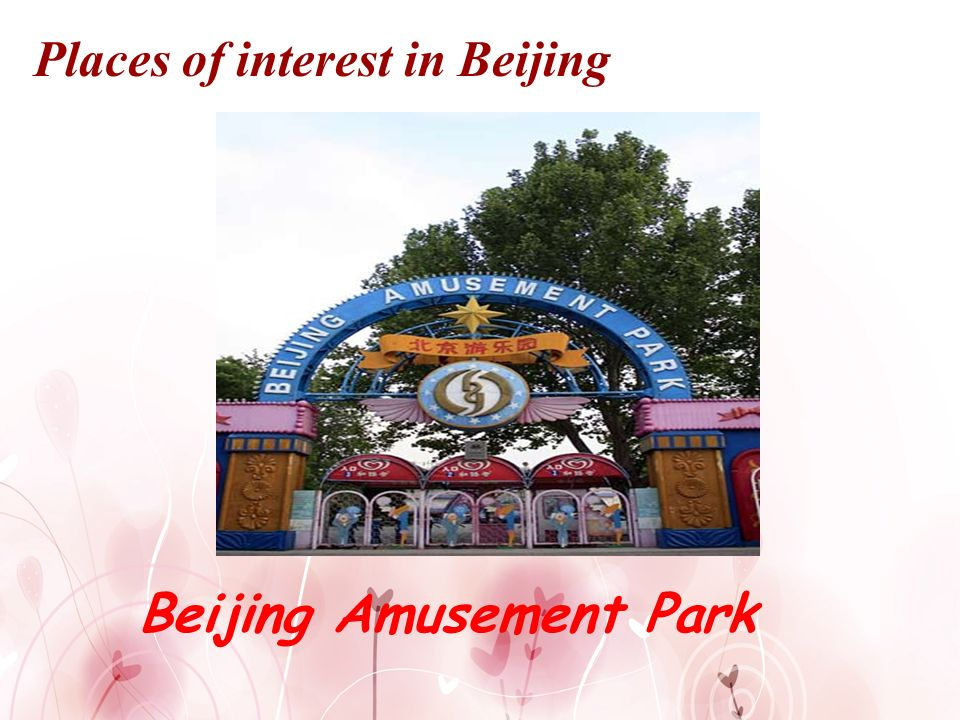 the Temple of Heaven Places of interest in Beijing
