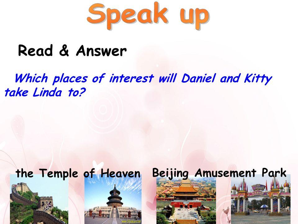 Beijing Amusement Park Places of interest in Beijing