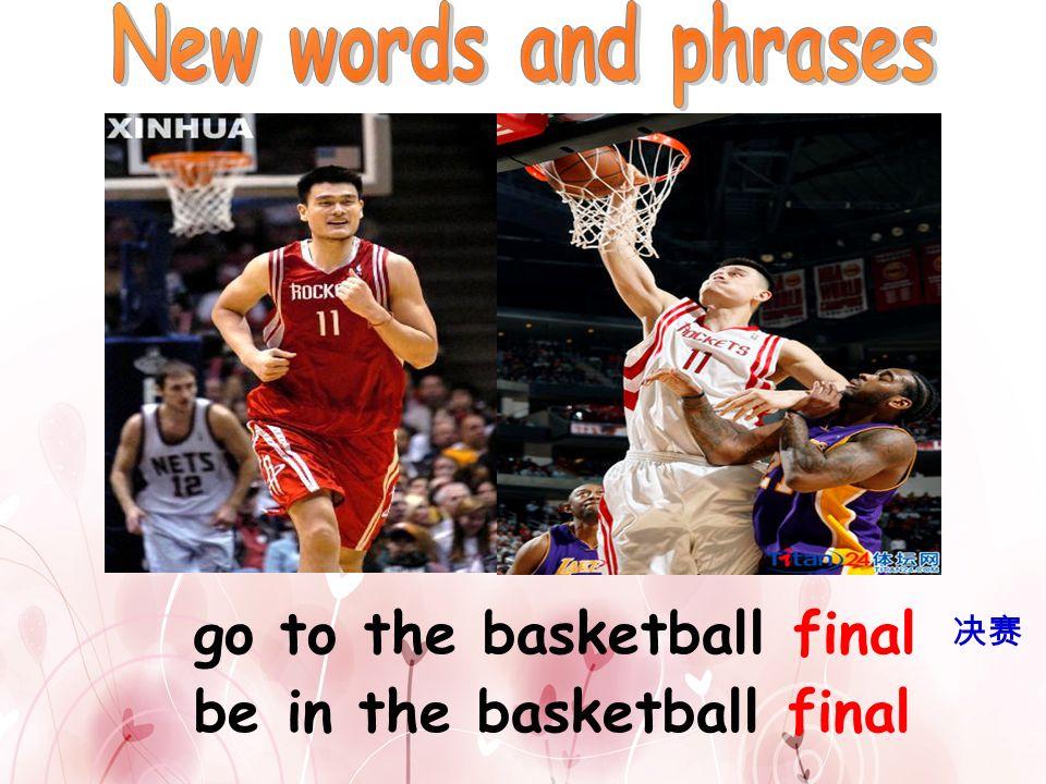 The basketball final
