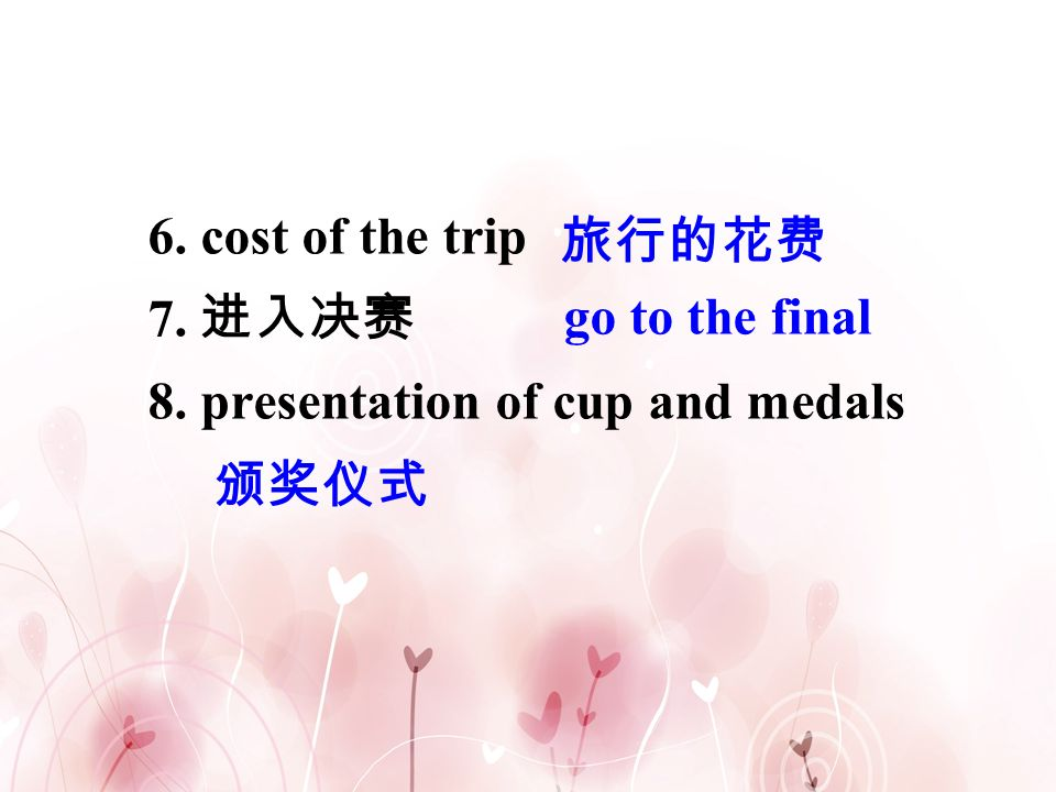 1. 2. the Temple of Heaven 3. 4. at the end of 5. take place basketball final cheer for our team Exercise