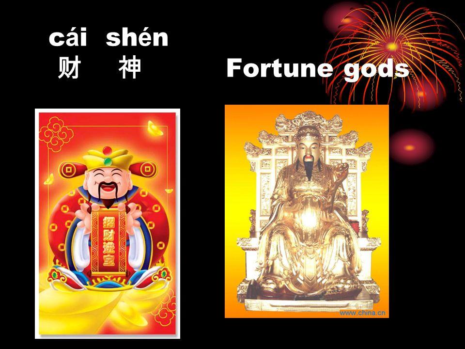 c á i sh é n Fortune gods