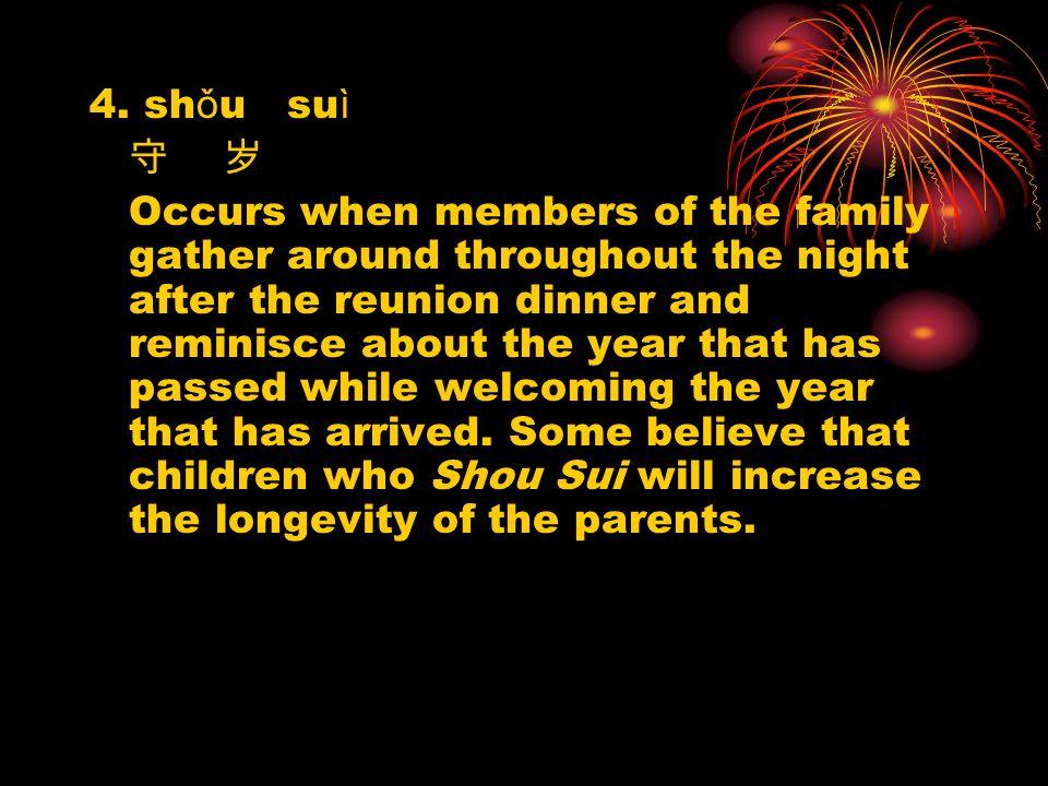 ni á n y è f à n reunion dinner of the New year eve