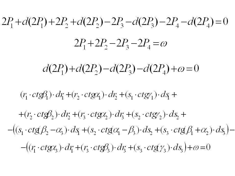 - s 1 - - s 2 - r 1 - - r 3 - - s 3 - - r 2 - 1 1 2 2 3 3