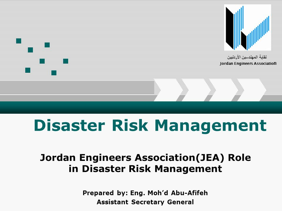 Add Your Company Slogan Disaster Risk Management Jordan Engineers Association(JEA) Role in Disaster Risk Management Prepared by: Eng.