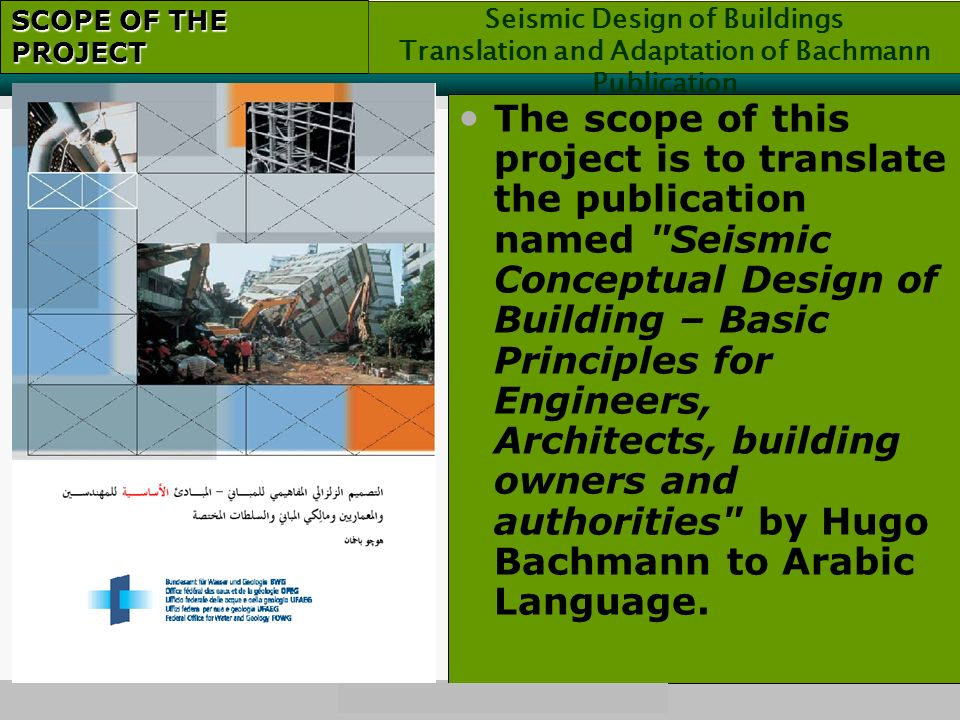 www.wondershare.com The scope of this project is to translate the publication named Seismic Conceptual Design of Building – Basic Principles for Engineers, Architects, building owners and authorities by Hugo Bachmann to Arabic Language.