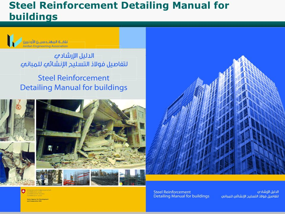 www.wondershare.com Steel Reinforcement Detailing Manual for buildings