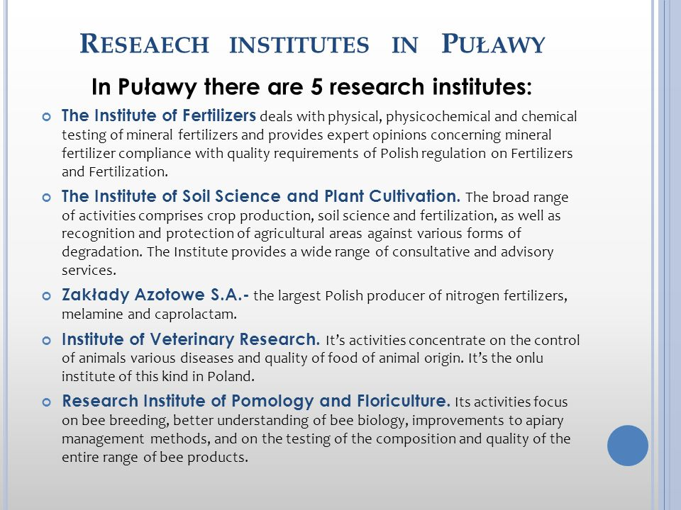 The Pulawy Production Park (PPP) It is a project set up by Zakłady Azotowe PuławyS.A and Puławy Municipality.