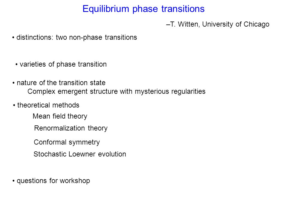 Phase transition versus ? s x 0 1 non abrupt: crossover non-emergent: abrupt without N