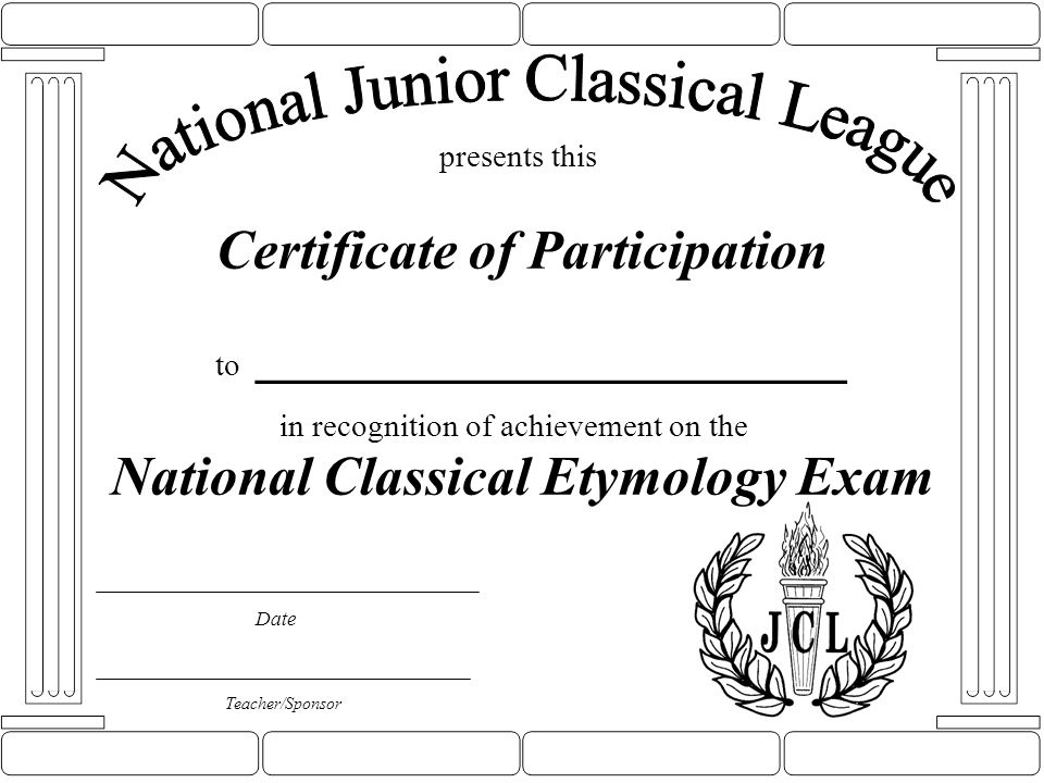 Certificate of Participation and Gold Medal to _________________ Date presents this Teacher/Sponsor in recognition of achievement on the National Roman Civilization Exam