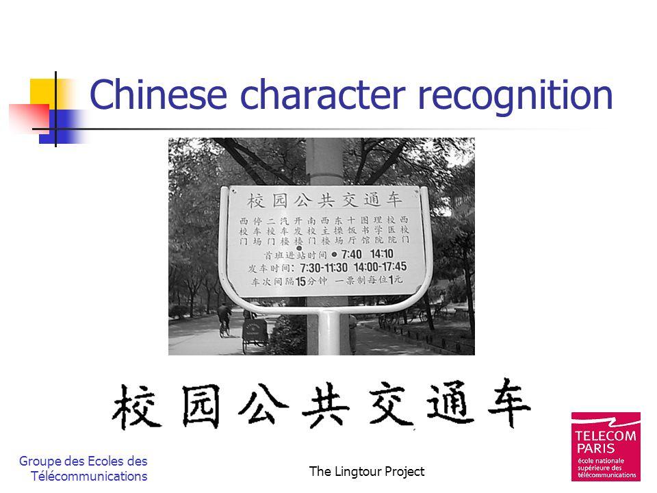Groupe des Ecoles des Télécommunications The Lingtour Project Chinese character recognition