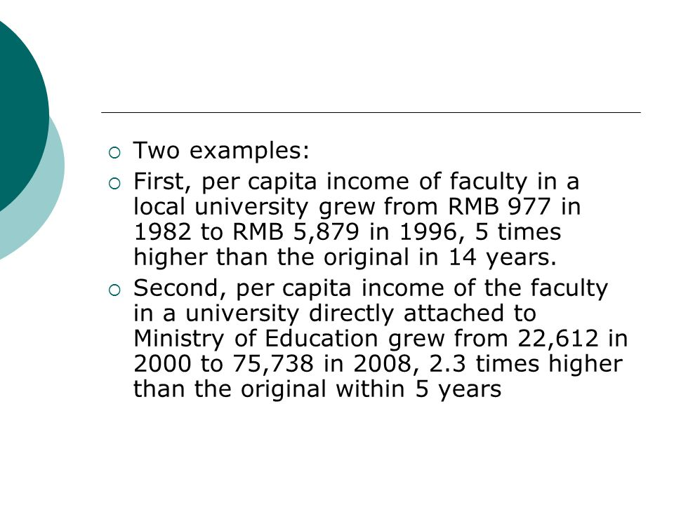 Two examples: First, per capita income of faculty in a local university grew from RMB 977 in 1982 to RMB 5,879 in 1996, 5 times higher than the origin