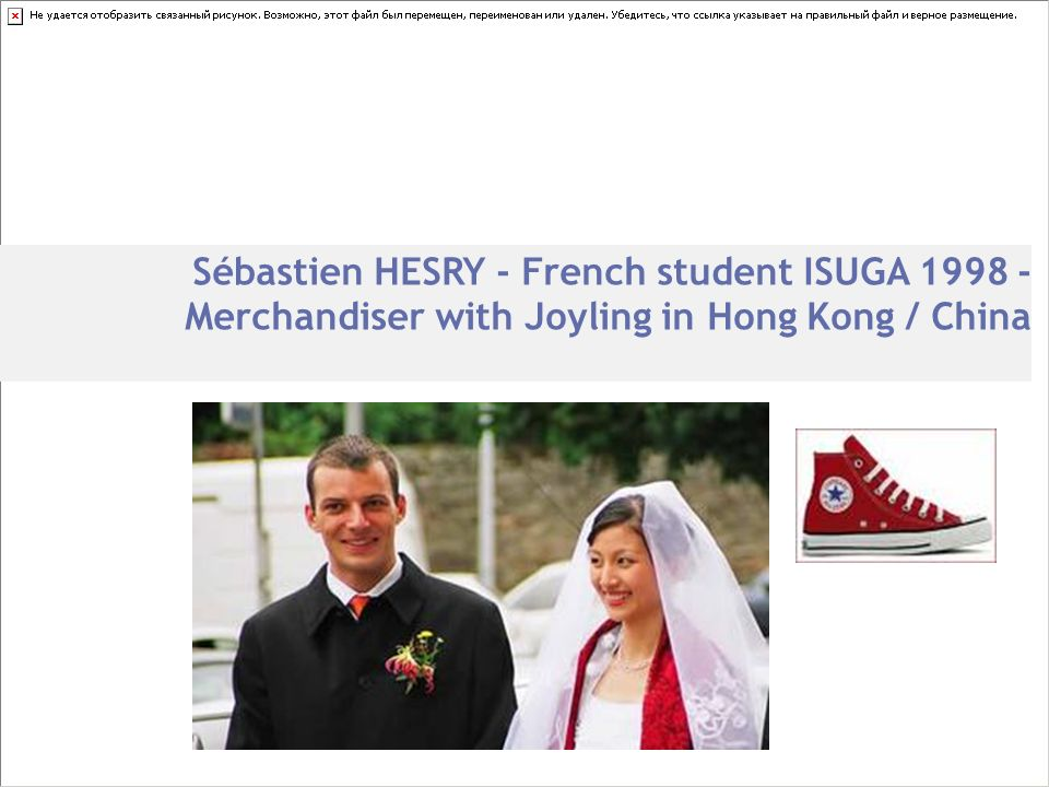 Sébastien HESRY - French student ISUGA 1998 - Merchandiser with Joyling in Hong Kong / China