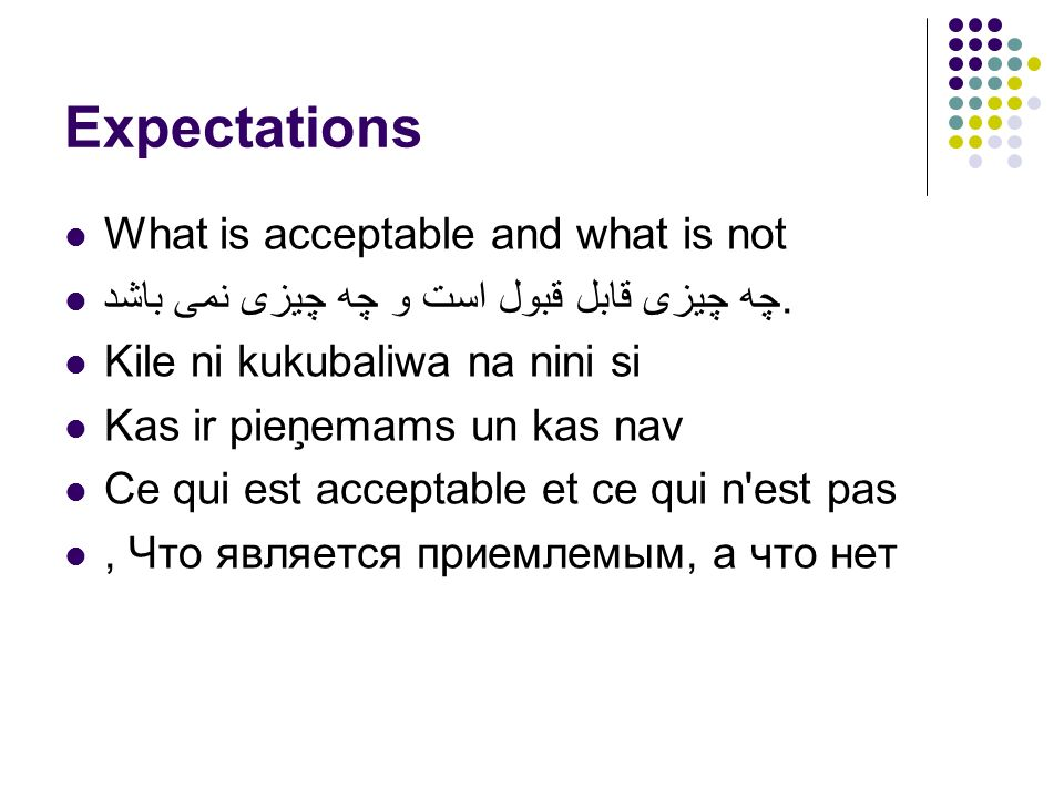 Expectations What is acceptable and what is not چه چیزی قابل قبول است و چه چیزی نمی باشد.