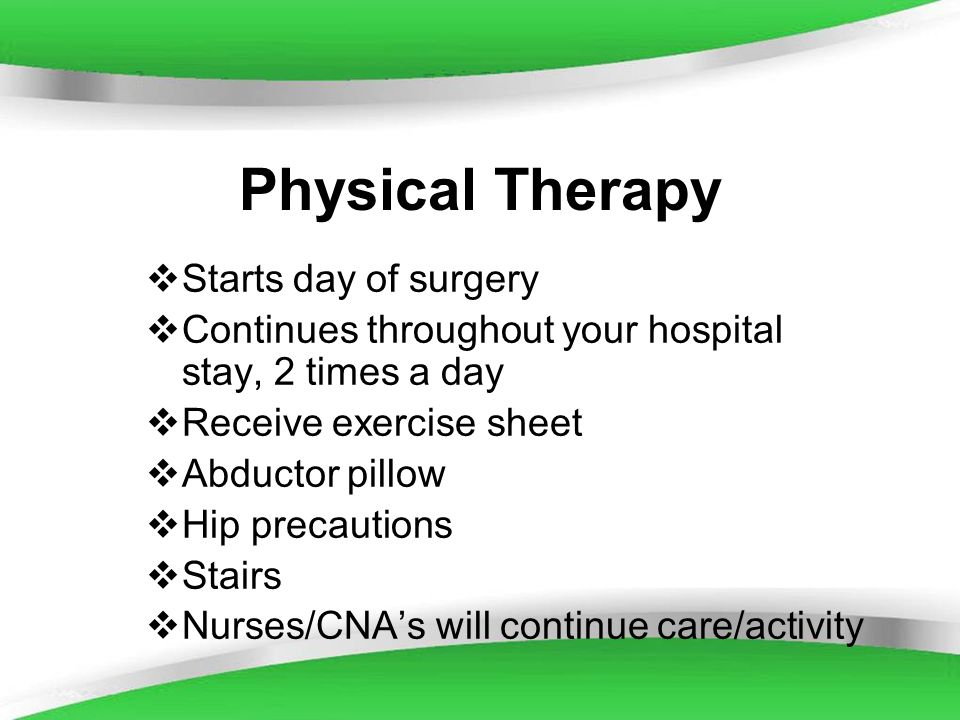 Powerpoint Templates Physical Therapy Starts day of surgery Continues throughout your hospital stay, 2 times a day Receive exercise sheet Abductor pil