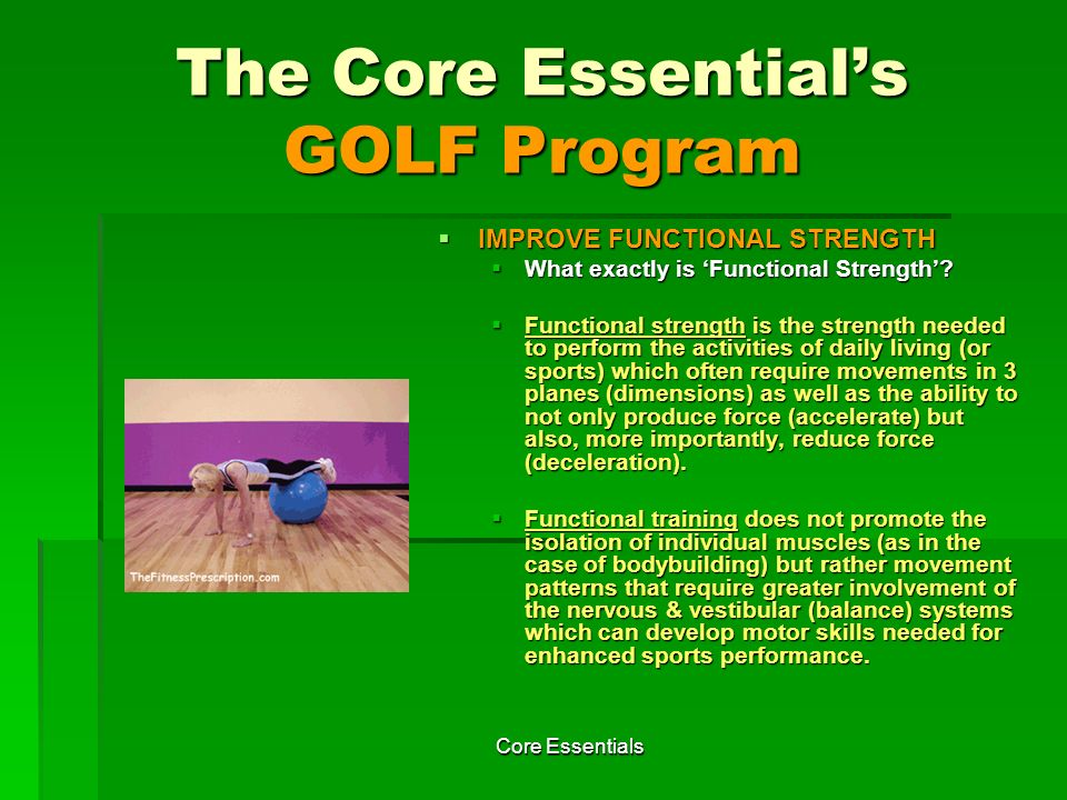 Core Essentials Rationale of Exercise #2C -Side Lunges Strength Exercises Rationale of Exercise #2C -Side Lunges Strength Exercises This exercise primarily strengthens the muscles on the sides of your hips (gluteus medius) which serves to stabilize your hips during the swing.