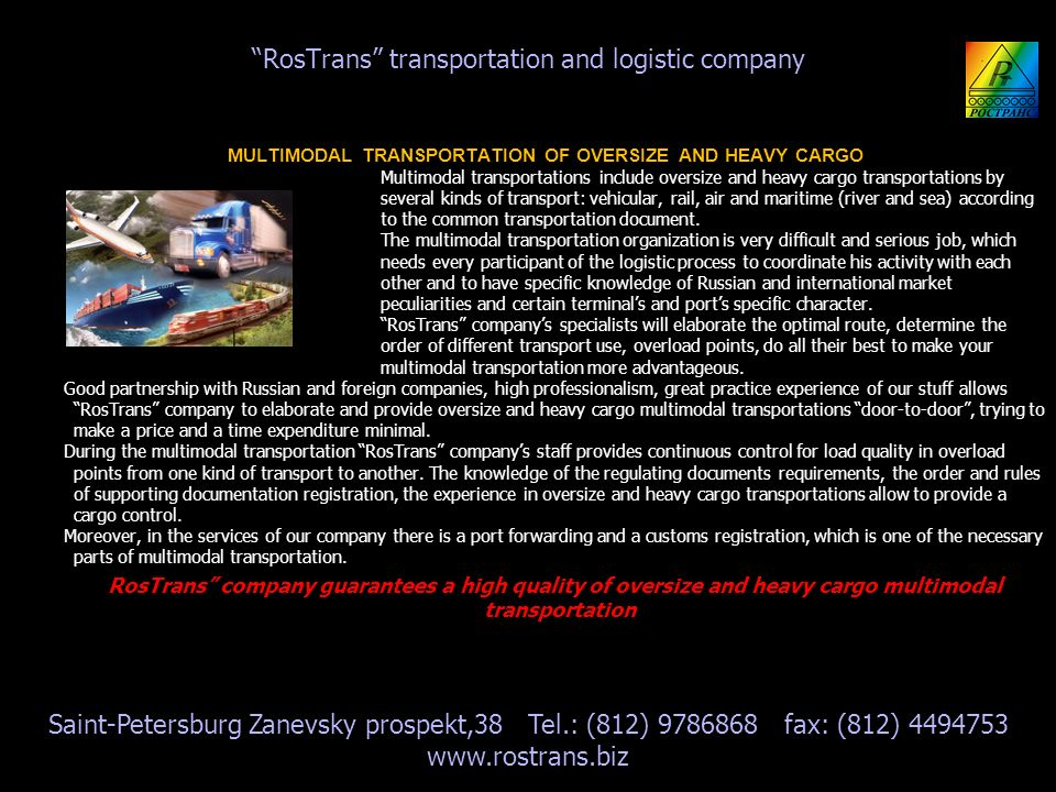 RosTrans transportation and logistic company MULTIMODAL TRANSPORTATION OF OVERSIZE AND HEAVY CARGO Multimodal transportations include oversize and hea