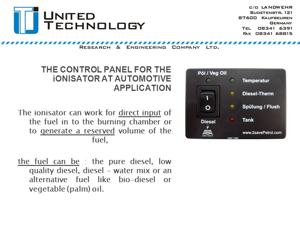 THE CONTROL PANEL FOR THE iONISATOR AT AUTOMOTIVE APPLICATION The ionisator can work for direct input of the fuel in to the burning chamber or to gene