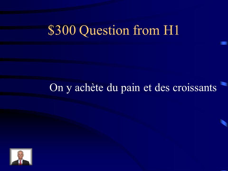 $200 Answer from H1 Lhôpital