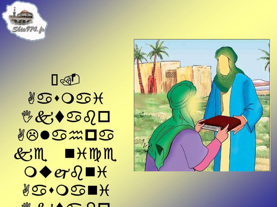 Ì. Aasmai Iktabo ALlahpa ke nice mujbni Aasmani Iktabo wtari •naIzl frmavi– 2e Š
