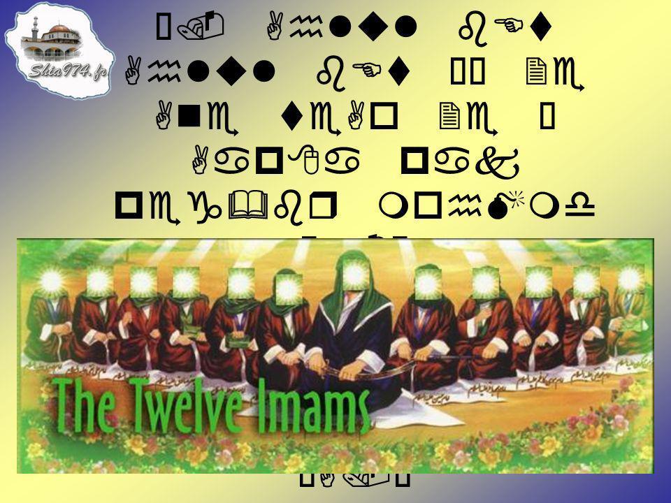 Í. Ahlul bEt Ahlul bEt ÉÌ 2e Ane teAo 2e Š Aap8a pak peg&br mohMmd •s.– Aemni dikri faItma AzÝzhra •A.– Ane bar ;mamo •A.–