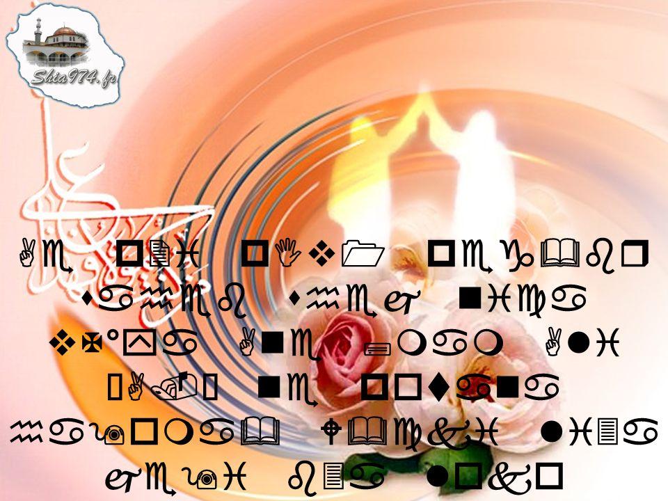 Ae p2i pIv1 peg&br saheb shej nica vX°ya Ane ;mam Ali •A.– ne potana ha9oma& W&cki li3a je9i b3a loko temne care trf9i jo; =ke Ane frmaVyu& Š