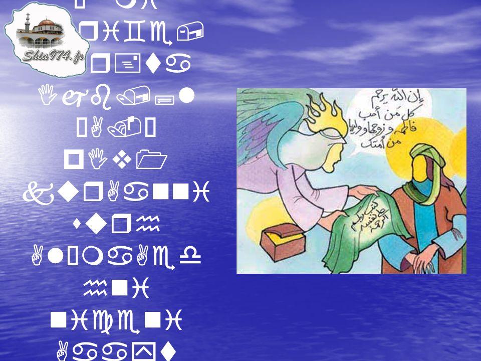 3ulIhJj a masni Ð mi tari`e, fIr+ta Ijb/;l •A.– pIv1 kurAanni surh AlÝmaAed hni niceni Aaayt •vhi marfte– laVya Š