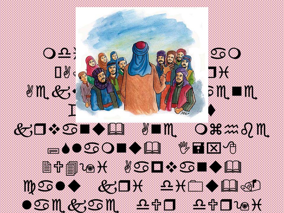 mdinama& ;mam •A.s.– Ae fri Aekvar laekaene `ri Ihdayt krvanu& Ane mzhbe ;Slamnu& I=x8 2U49i Aapvanu& calu kri di0u&.