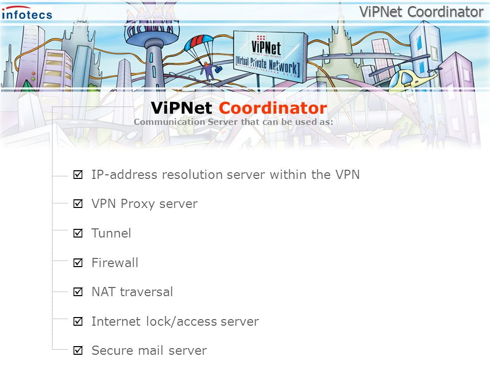 IP-address resolution server within the VPN VPN Proxy server Tunnel Firewall NAT traversal Internet lock/access server Secure mail server ViPNet Coord