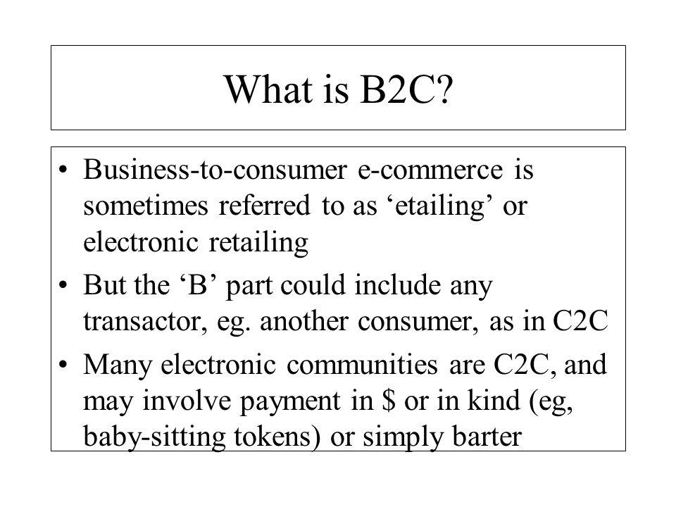 E-marketing vs.