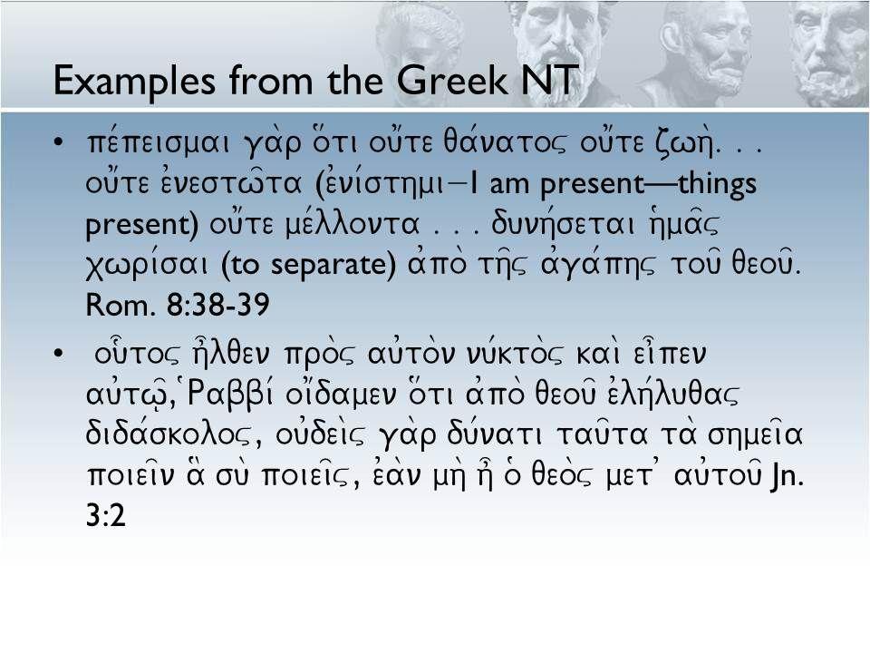 Examples from the Greek NT pe/peismai ga\r o#ti ou1te qa/natov ou1te zwh\...