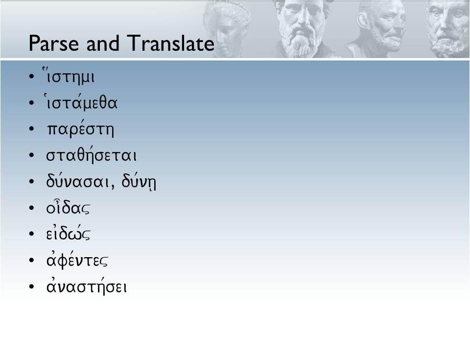Parse and Translate a0nasta/v a0fi/ete memenh/keisan a@n proseti/qei a0fi/etai du/nasqai i#na a0fh=  o#tan sth/khte e0lelu/kein
