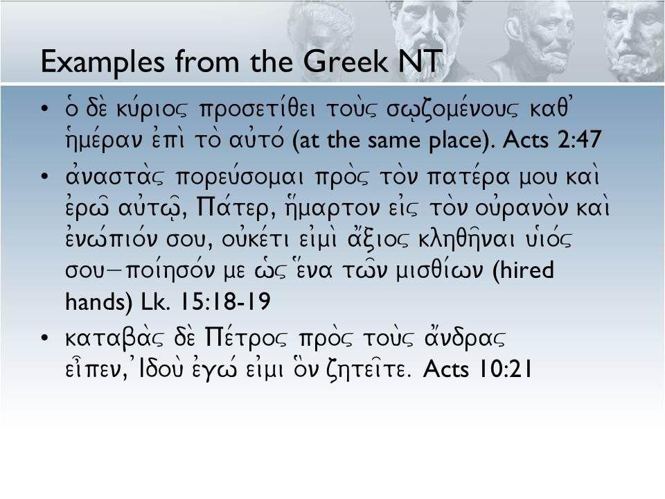 Examples from the Greek NT ei0 ou0 poiw= ta\ e1rga tou= patro/v, mh\ pisteu/ete moi, ei0 de\ poiw=, ka$n e0moi\ mh\ pisteu/hte, toi=v e1rgoiv pisteu/ete i#na gnw=te kai\ ginw/skhte o#ti e0n o( path\r ka0gw\ e0n tw=  patri/.