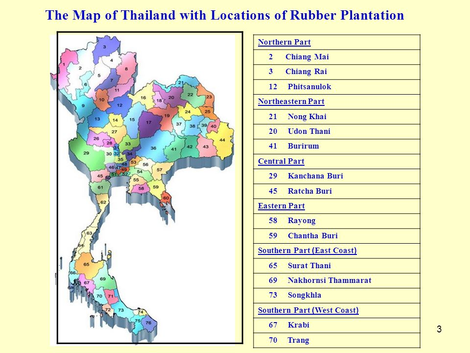 14 Table 4.Natural Rubber Exports of Thailand by Types, 1996 - 2006 YearRSS STR Conc.