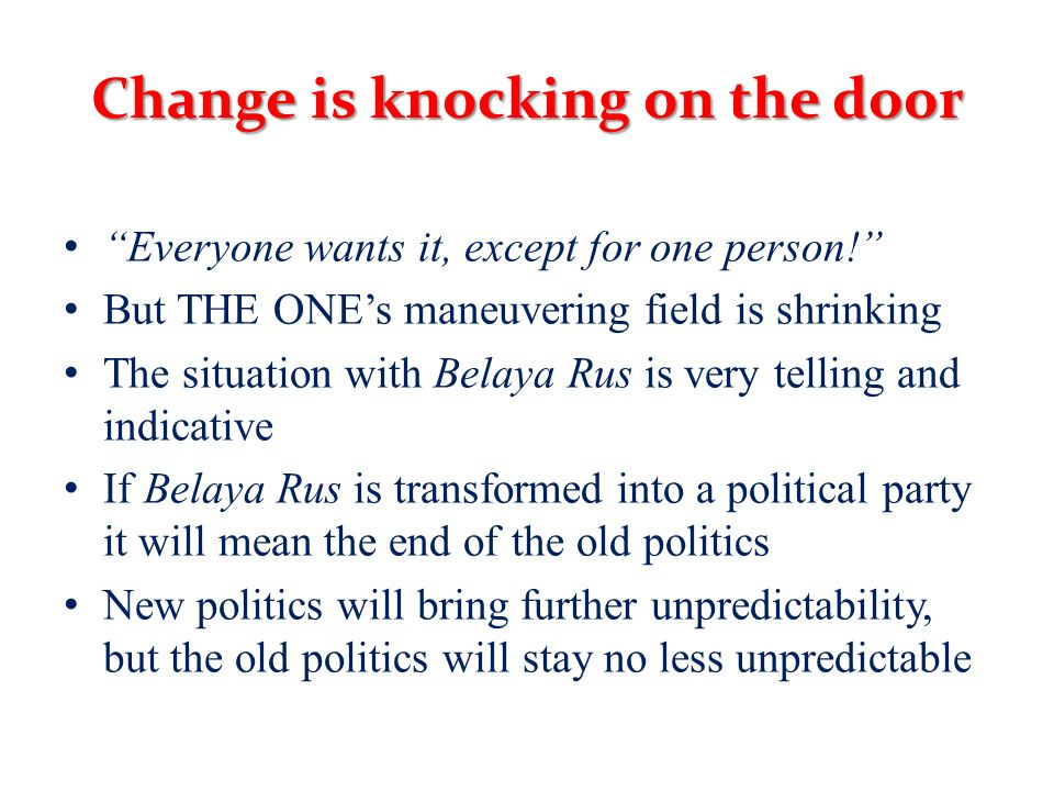 Change is knocking on the door Everyone wants it, except for one person! But THE ONEs maneuvering field is shrinking The situation with Belaya Rus is