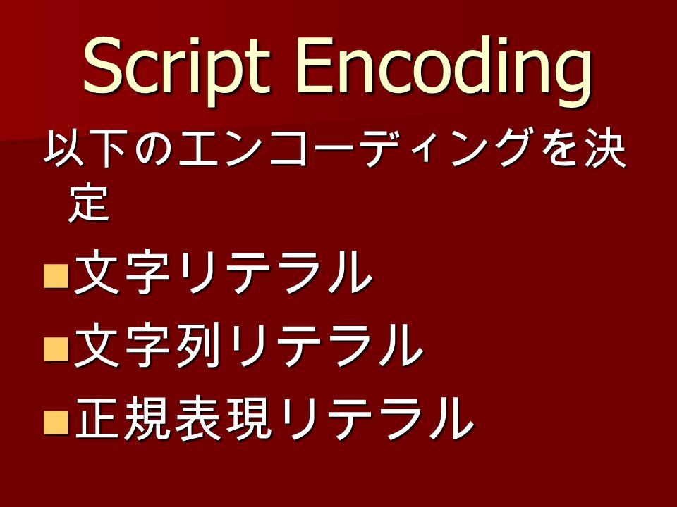 Script Encoding