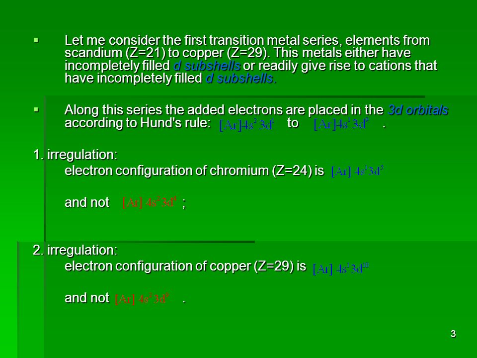 14 Quantum-mechanical description Absorption of light may occur when the frequency of the incoming photon, multiplied by the Plank constant, is equal to the difference in energy between these two levels.