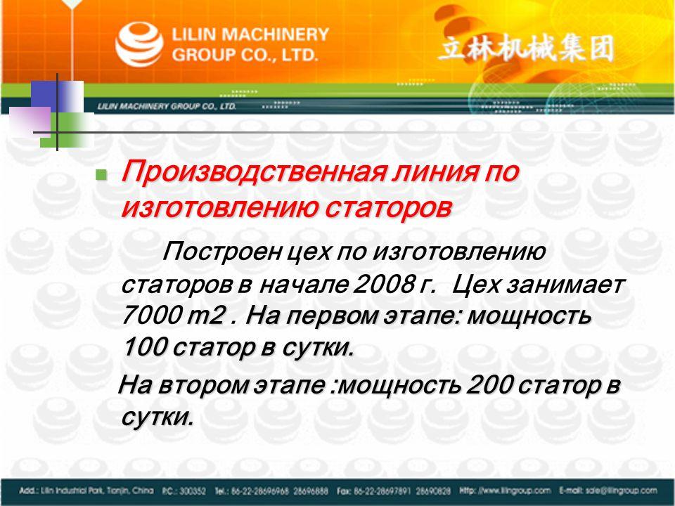 Технология гальванизации M6 Технология гальванизации M6 Данная патентная технология по изготовлению нового покрытия имеет ряд преимуществ. Электропокр