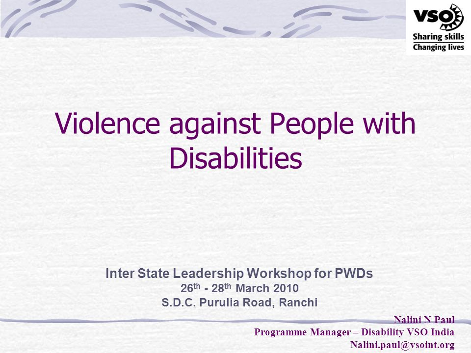 How do we define violence.