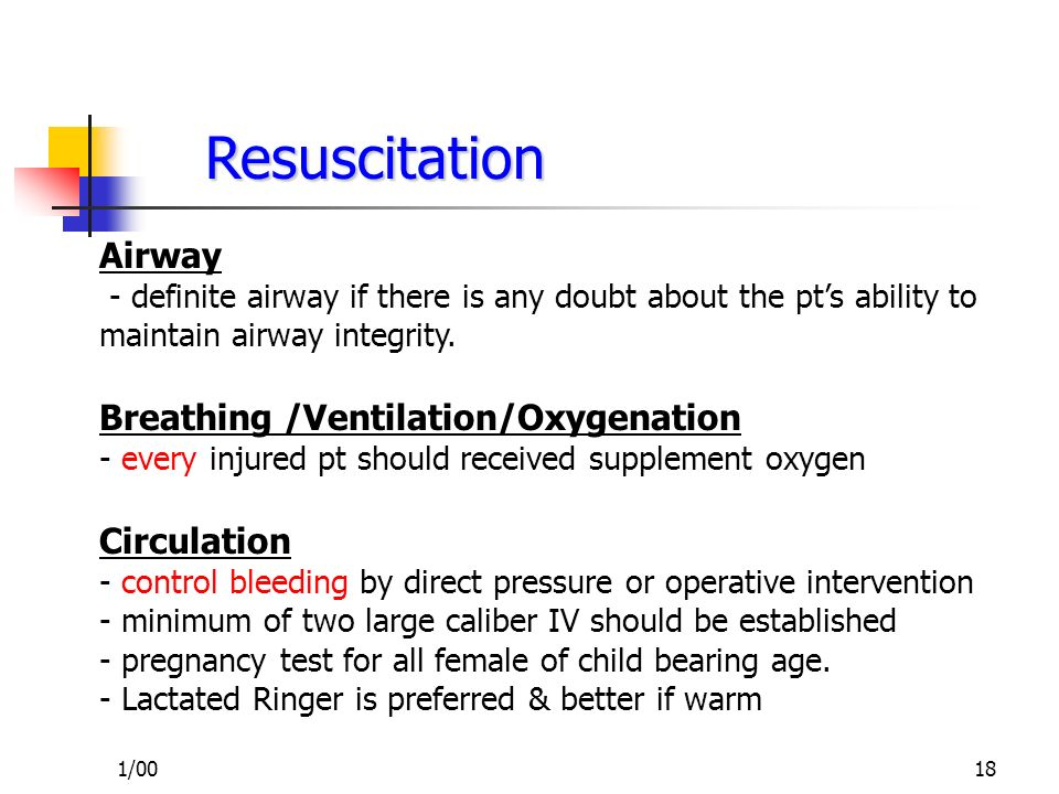 1/0017 PRIMARY SURVEY PRIMARY SURVEY If there is evident bleeding, what to do IMMEDIATELY??? control bleeding by direct pressure!!!!!! (or at least, t