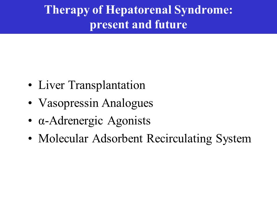 Therapy of Hepatorenal Syndrome: present and future Liver Transplantation Vasopressin Analogues α-Adrenergic Agonists Molecular Adsorbent Recirculatin