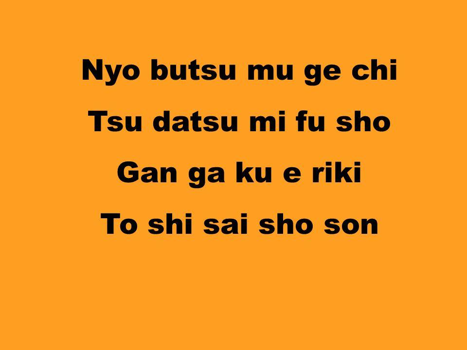 Nyo butsu mu ge chi Tsu datsu mi fu sho Gan ga ku e riki To shi sai sho son