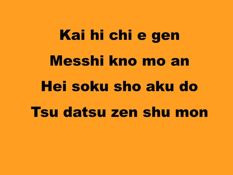 Kai hi chi e gen Messhi kno mo an Hei soku sho aku do Tsu datsu zen shu mon