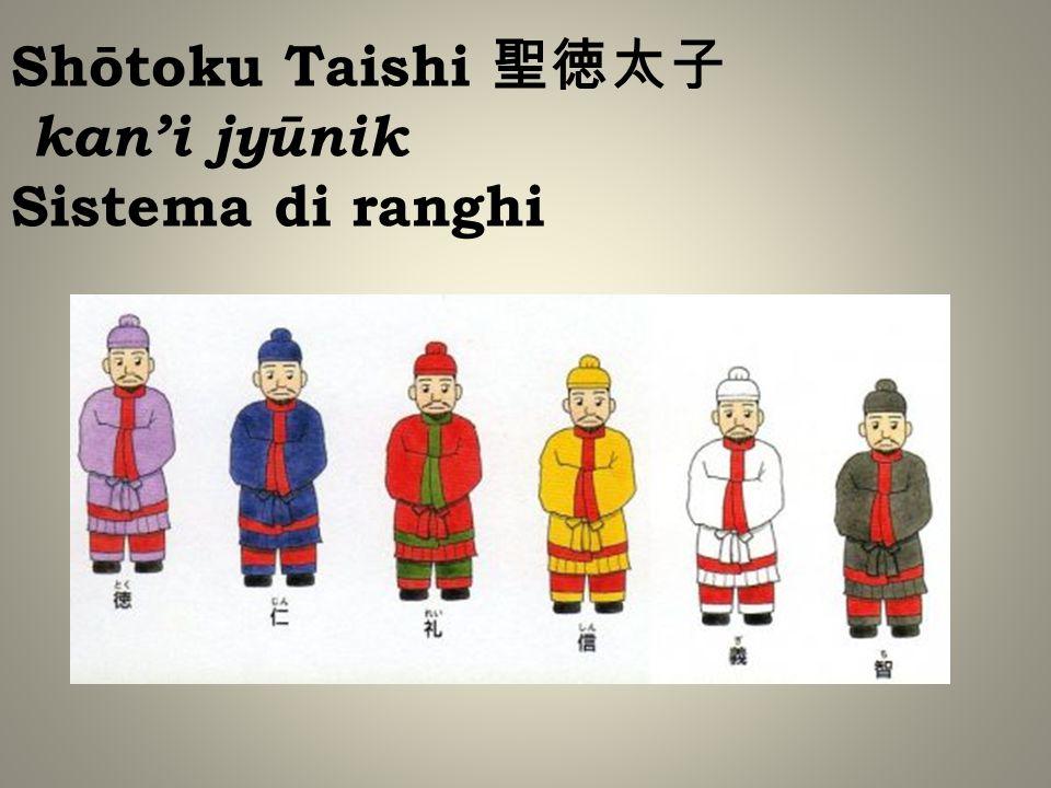 Shōtoku Taishi kani jyūnik Sistema di ranghi