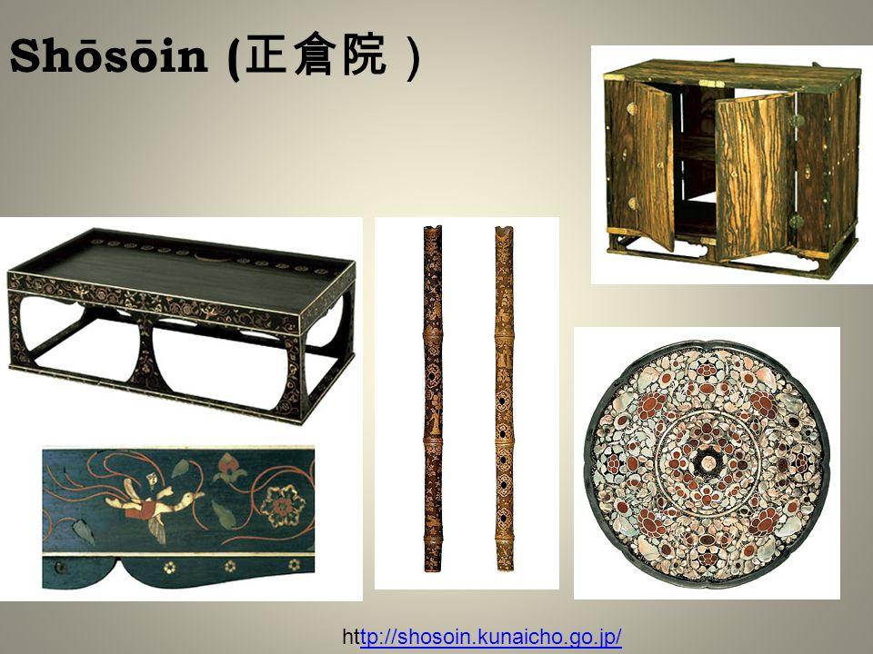 Shōsōin ( http://shosoin.kunaicho.go.jp/tp://shosoin.kunaicho.go.jp/