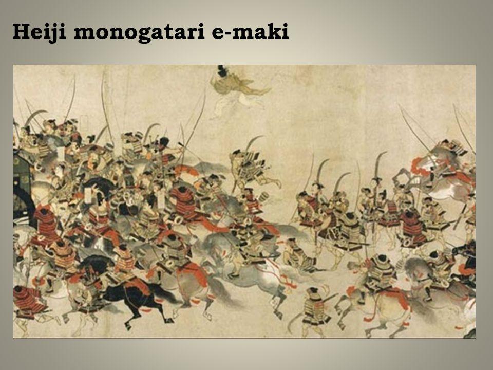 Heiji monogatari e-maki