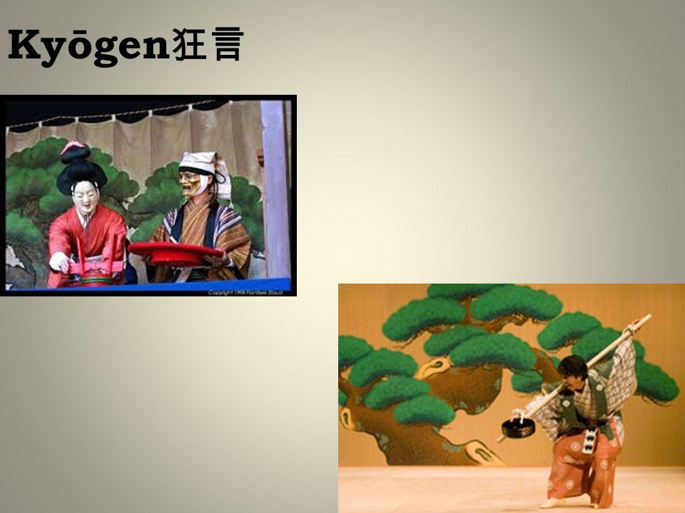 Kyōgen