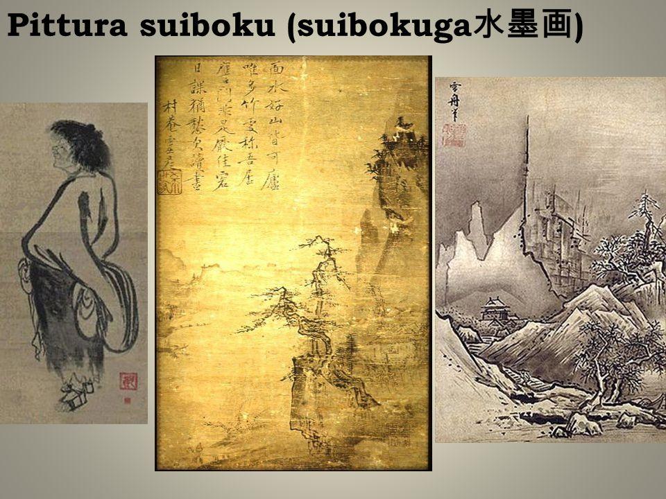 Pittura suiboku (suibokuga )