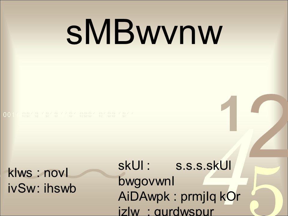sMBwvnw klws: novI ivSw: ihswb skUl :s.s.s.skUl bwgovwnI AiDAwpk : prmjIq kOr izlw: gurdwspur
