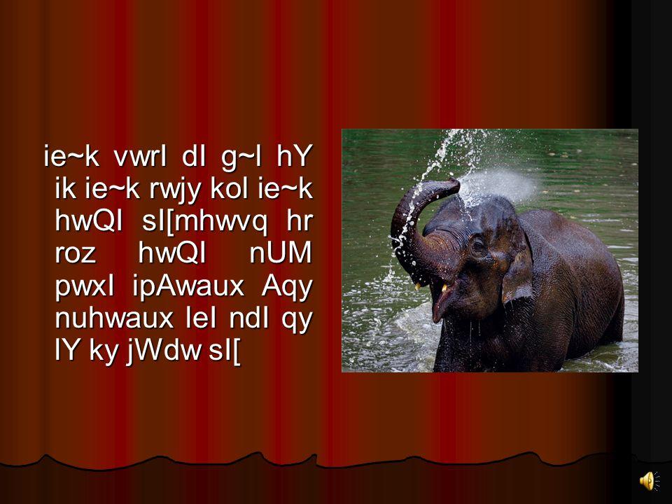 drjI Aqy hwQI pwT: 9 SklU: g.h.s cOk lSmnsr Emailid – ghschowklachmansharasr@gmail.co m iqAwr krqw: igAwn kOr ivSw- pMjwbI ijlHw: AMimRqsr b`icAW dy nwm: ikrn, monIkw